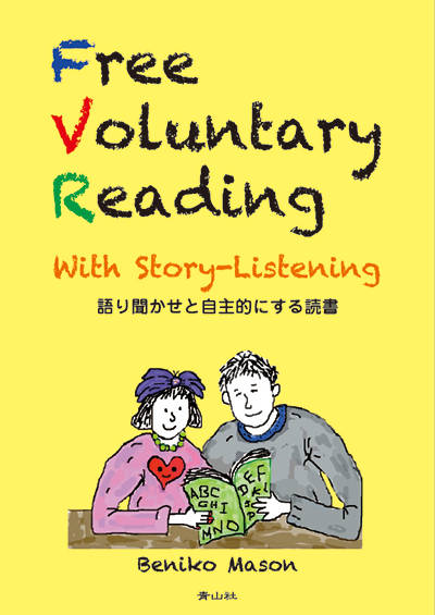 Free Voluntary Reading with Story-Listening